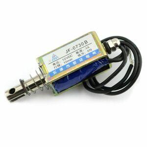 Elektromagnetický zámek pro dveře JF-0730B DC 12V
